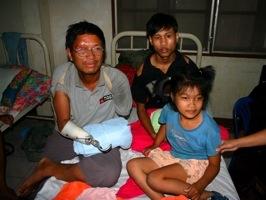 三位村民急需協助